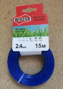 Леска 2,4*15 круг (синий) Winzor
