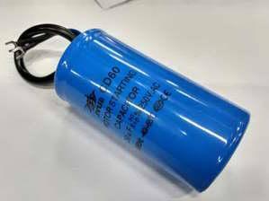Конденсатор 250мкФ для компрессора AE-502-3