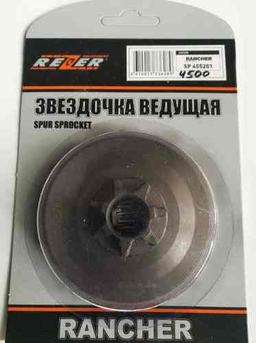 Барабан сцепления литой REZER Rancher для бензопилы 4500/5200