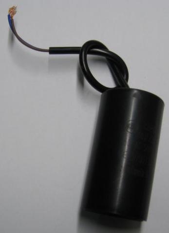 Конденсатор 50мкФ для компрессора (50*106мм)